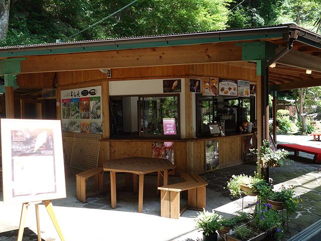 仙人茶屋1